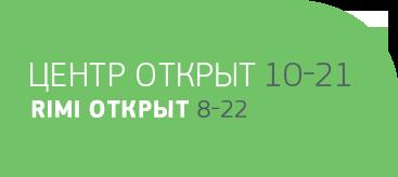 Keskus avatud RUS