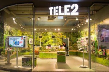 Tele2 müügiesindus